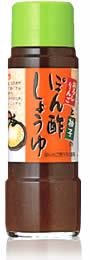 『4年保証』 おろしりんごがたっぷり 柚子の美味しさが絶妙にブレンドした 津軽のぽん酢 ぽん酢しょうゆ アウトレット 200ml カネショウの