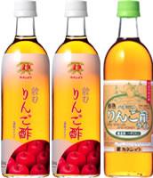 ギフトにおすすめ カネショウのお酢類3本セット 日本限定 カネショウの フルーツビネガーりんご酢 飲むりんご酢 500ml 2本 ハチミツ入りんご酢ライト1本 ご予約品