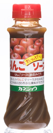 りんごとソースの美味しい組み合わせ 濃厚ソースの定番商品 カネショウの りんごたっぷりソース 当店一番人気 優先配送