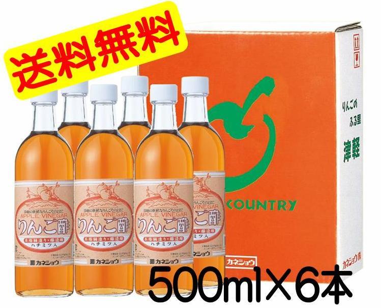 """Honey case cider vinegar six of them"" of カネショウ"