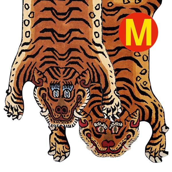 チベタン タイガー ラグ マット M 虎型 絨毯 130cm