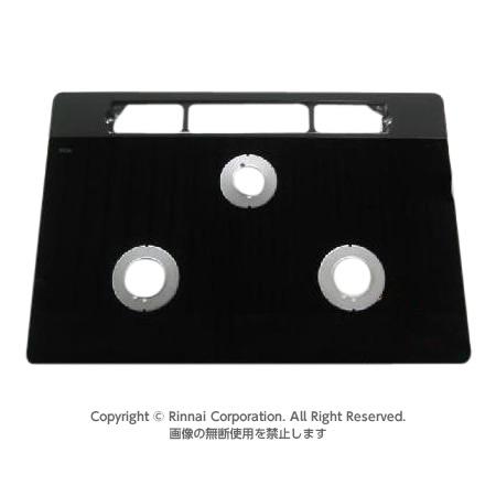 リンナイ ビルトインコンロ部品 ガラストッププレート<ブラック>※取り付けサービスセット商品(トッププレートのみの販売は致しておりません)
