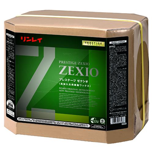 汎用ワックスでは実現できなかったマルチ耐久性能を保持した樹脂ワックス 完売 別倉庫からの配送 リンレイ 18L プレステージゼクシオ