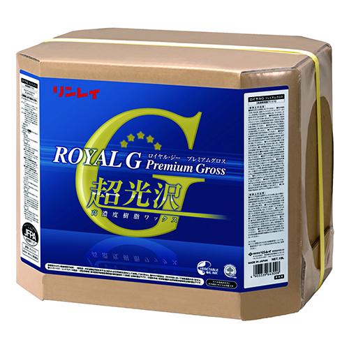 リンレイ ロイヤルGプレミアムグロス 18L