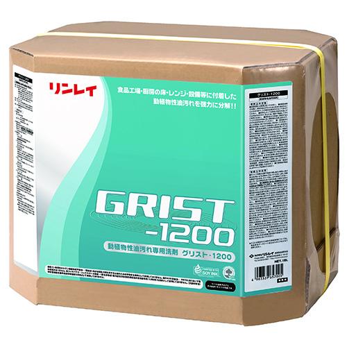 リンレイ グリスト1200 18L