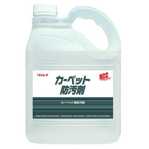 リンレイ カーペット防汚剤 4L