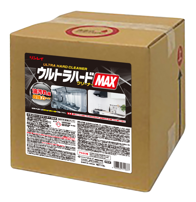 ウルトラハードクリーナーMAX油汚れ用超強力タイプ 10L
