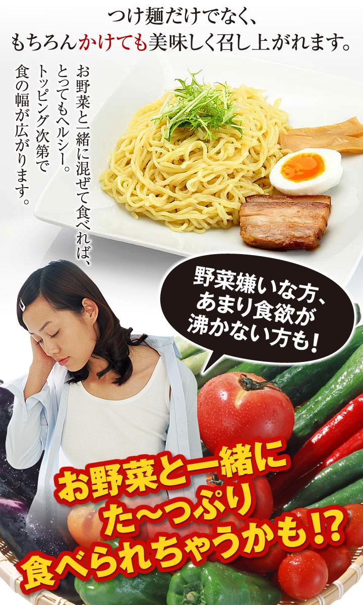 今季販売開始☆メール便  税抜き 1000円ポッキリ!秋田比内地鶏冷やし担々つけ麺(生麺&スープ)4食セット