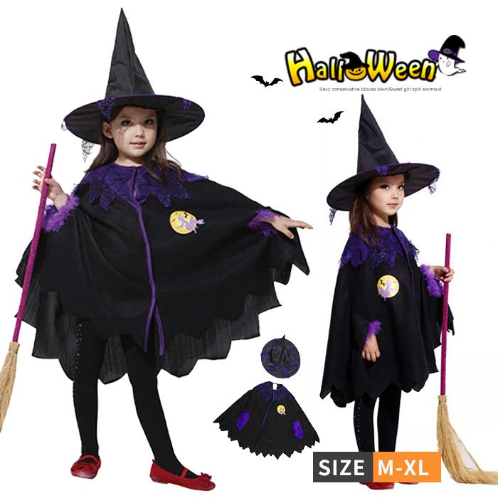 コスプレ衣装 巫女 魔法 小魔女 子ども ハロウィン コスプレ 子供用  送料無料 衣装 魔女 魔法使い 悪魔 子供用 コスチューム ハロウィン 衣装 子供 キッズ 女の子 魔女 コスプレ衣装 巫女 魔法 小魔女 子ども ハロウィン コスプレ