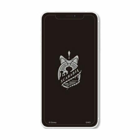 1 600円以上のお買い物で送料無料 舗 保護フィルム ガラス スマホケース アイフォン 賜物 ディズニー スカラビア iPhone12 DN-792D ガラススクリーンプロテクター ツイステッドワンダーランド mini対応