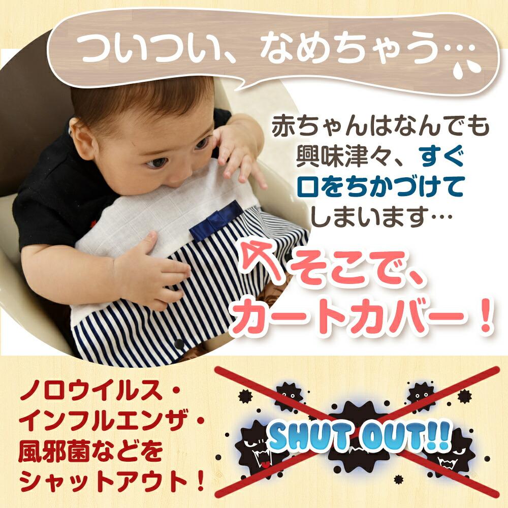 赤ちゃん コロナ ウイルス