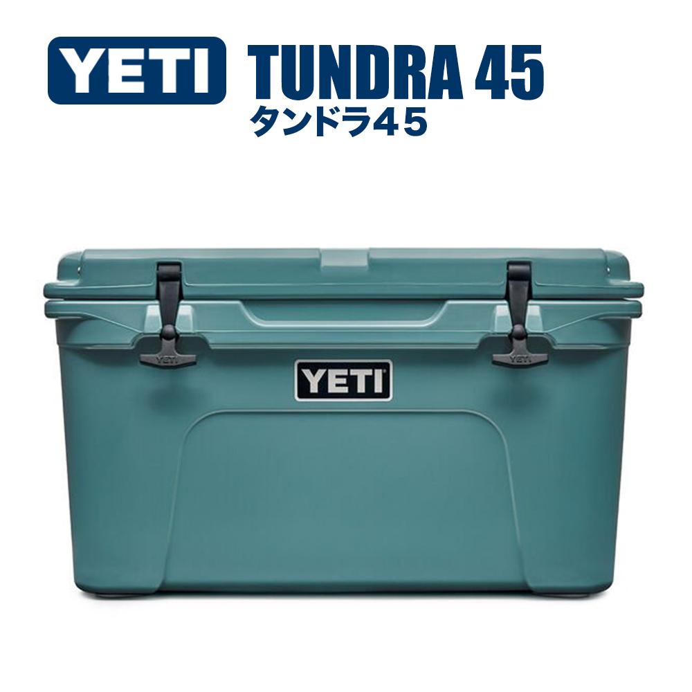 ★ 限定カラー リバーグリーン YETI イエティー Tundra45 タンドラ45 大型 大容量 37.8 L リットル クーラーボックス YETI COOLERS イエティクーラーズ river 緑 並行輸入品