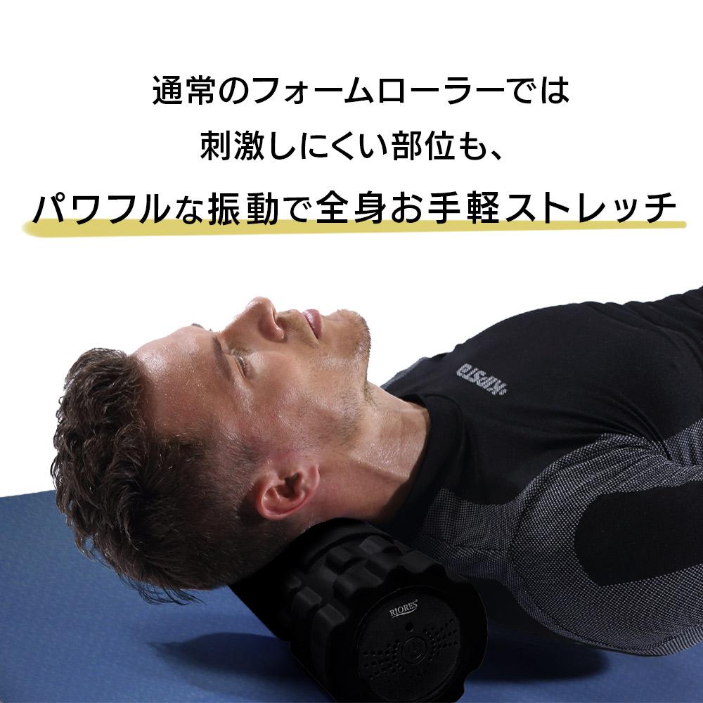 ローラー 使い方 フォーム 電動