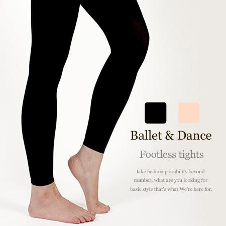 様々なダンスのレッスンで重宝する足首までのタイツです バレエ タイツ フットレス ついに入荷 子供 キッズ ジュニア 大人 マチ付 ピンク 気質アップ レギンス 新体操 コンテンポラリー モダン ダンス 体操 黒ブラックカット