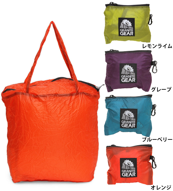 @ GRANITE GEAR AIR CARRIER[全四色]guranaitogiaeakyariayunisekkusu(男女兼用)_11207E(ripe)