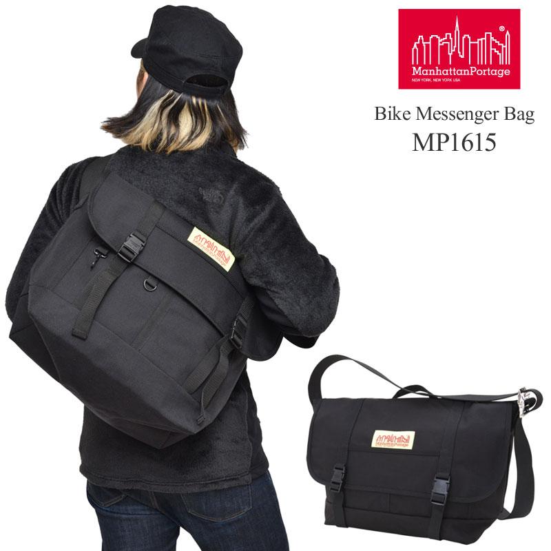 【正規取扱店】Manhattan PortageWaterproof Messenger Bag[全5色]マンハッタンポーテージウォータープルーフ メッセンジャーバッグ 071228(ripe)【鞄】 (送料無料)
