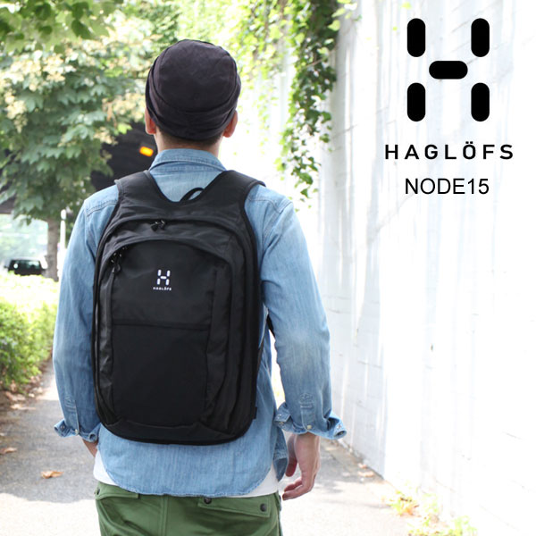 """HAGLOFS NODE 15 """"TRUE BLACK hog rows node backpack Unisex (men and women combined) _ 11407E(ripe)P06Dec14"""