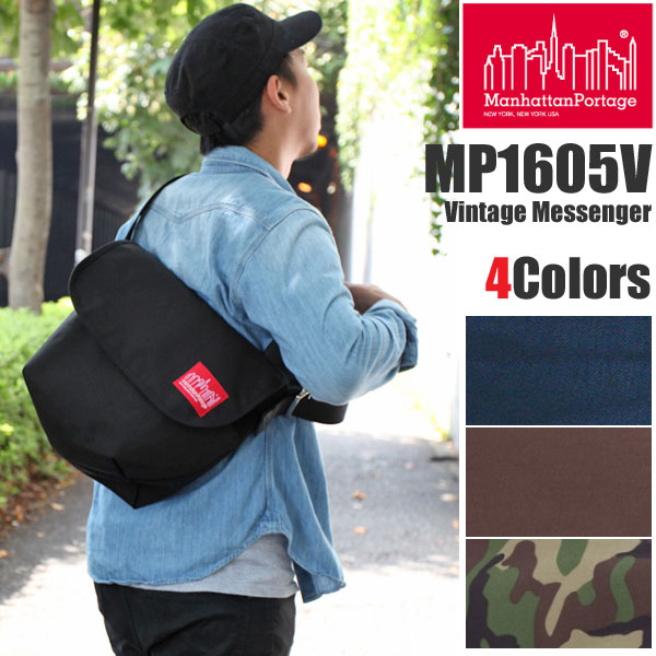 【正規取扱店】Manhattan Portage Vintage Messenger Bag[全4色]マンハッタンポーテージ ヴィンテージメッセンジャーバッグメンズ レディース【鞄】 1501ripe pt15