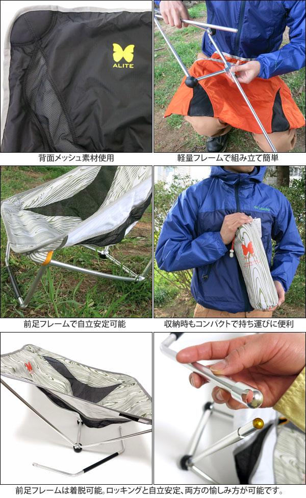 ripe Rakuten Global Market 70 hours limited yen 500 OFF