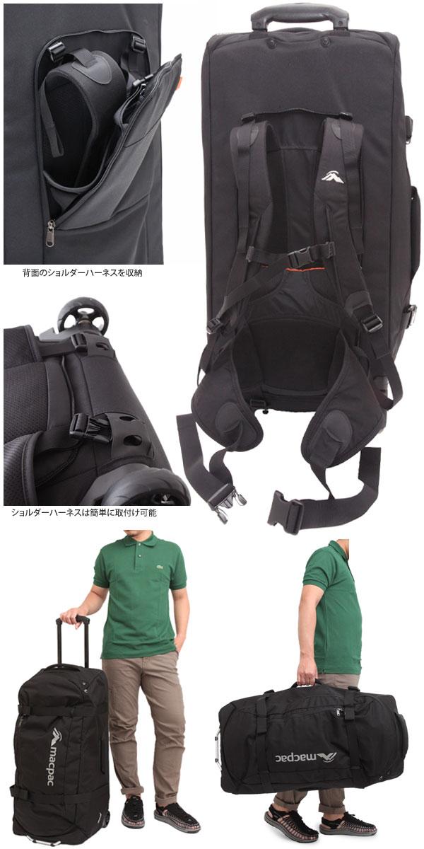 ◆ 2015年春天夏天 ◆ macpac 全球 80 (L) [黑色] (MM81500) 全球 Mac 包携带袋中性 (男人和女人结合) _ 11506E(ripe)