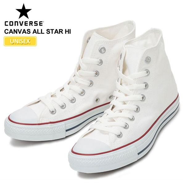 2m7650 converse
