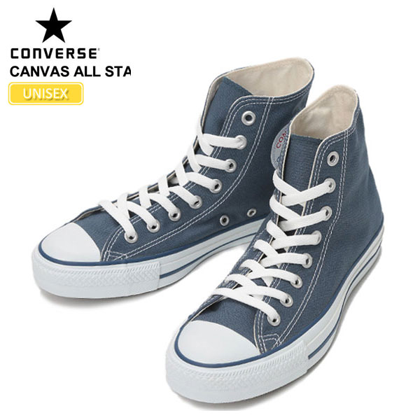 915a3c38f56e The history of Converse began in American Massachusetts lacing braid den in  1908. It begins for the production of the rubber shoes which can work in  rain ...