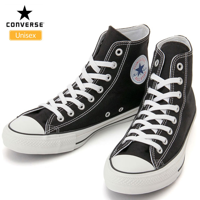 Clothes, Shoes & Accessories Boys' Shoes Motivated Unisex High Top Converse Black Canvas Size 10.5 Easy To Repair