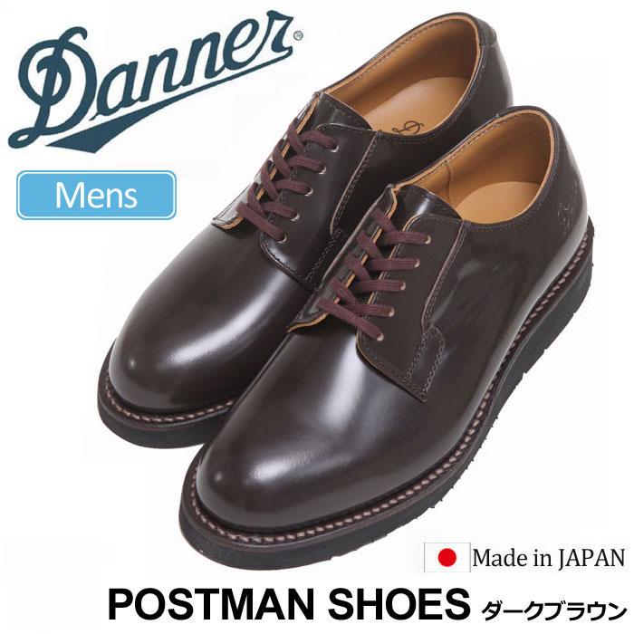 【正規取扱店】ダナー DANNER ポストマンシューズ[ダークブラウン](D214300 D4300)POSTMAN SHOES メンズ【靴】 1910ripe