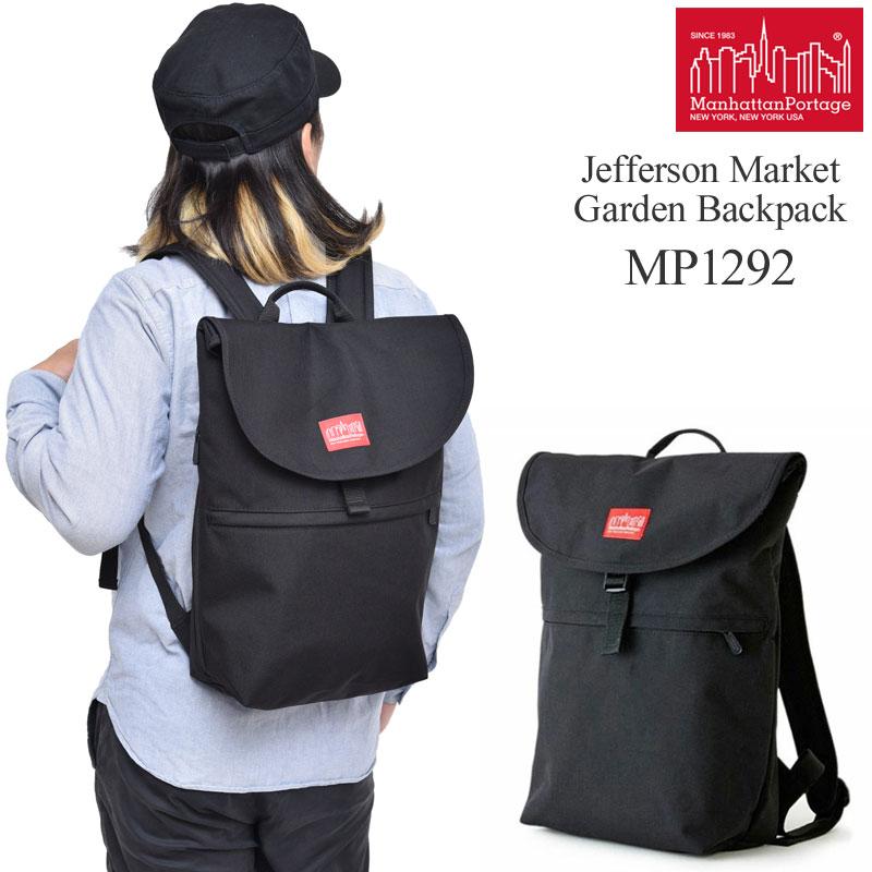 【正規取扱店】マンハッタンポーテージ リュック Manhattan Portage ジェファーソンマーケットガーデン バックパック[ブラック](MP1292)Jefferson Market Garden Backpack メンズ レディース【鞄】 1704ripe