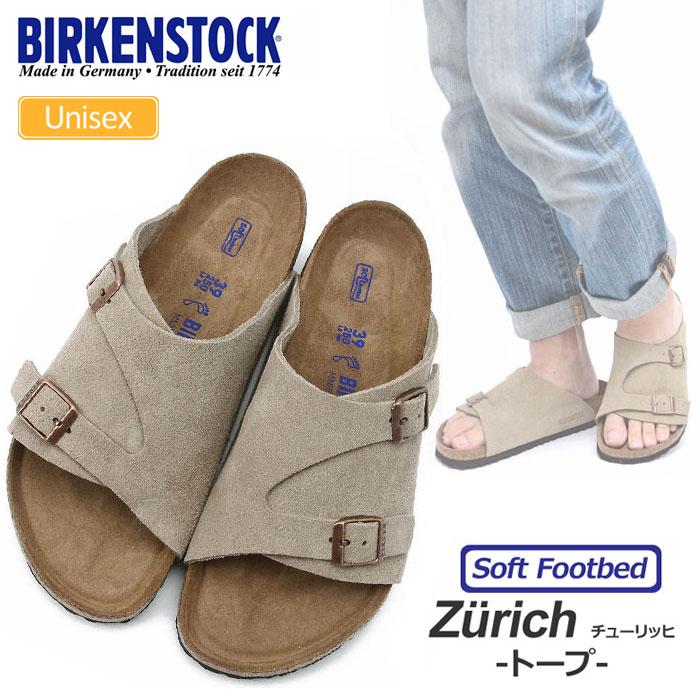 ビルケンシュトック サンダル BIRKENSTOCK チューリッヒ ソフトフッドベッド[トープ](GC1009533 GC1009532)ZURICH SOFT FOOTBED メンズ レディース【靴】 sdl 1905ripe