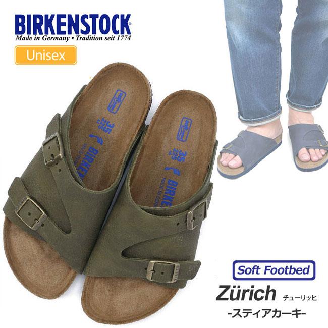 【正規取扱店】SALE 25%OFFビルケンシュトック サンダル チューリッヒ ソフトフッドベッド[スティアカーキ](GC1009941/GC1009940)BIRKENSTOCK ZURICH SOFT FOOTBED メンズ レディース【靴】 sdl 1805ripe【返品交換・ラッピング不可】