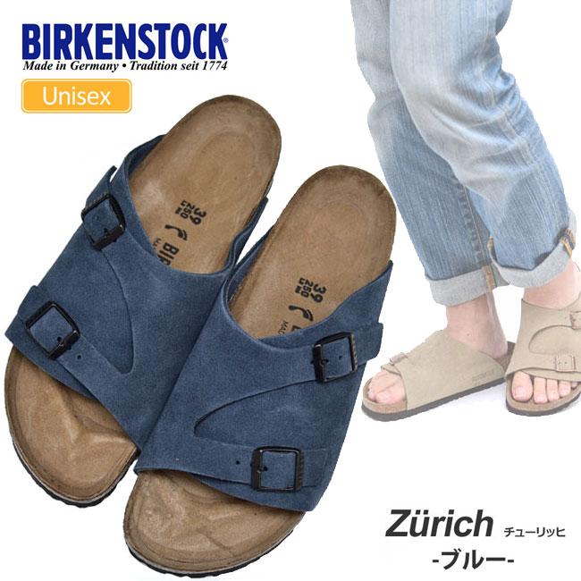 ビルケンシュトック サンダル チューリッヒ[ブルー](GC1010755)BIRKENSTOCK ZURICH メンズ レディース【靴】_sdl_1805ripe