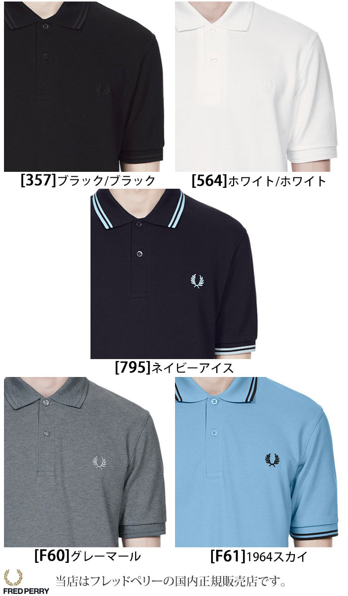 493cb9856 ripe  (M12N) TWIN TIPPED FRED PERRY SHIRT men  1804ripe made in Fred ...