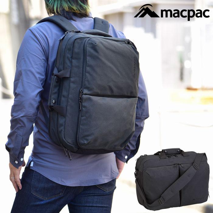 【正規取扱店】マックパック ブリーフケース macpac ラワキ 3WAYバッグ(30L)[ブラック](MM81805)RAWHAKI 3WAY メンズ レディース【鞄】_bns_1805ripe