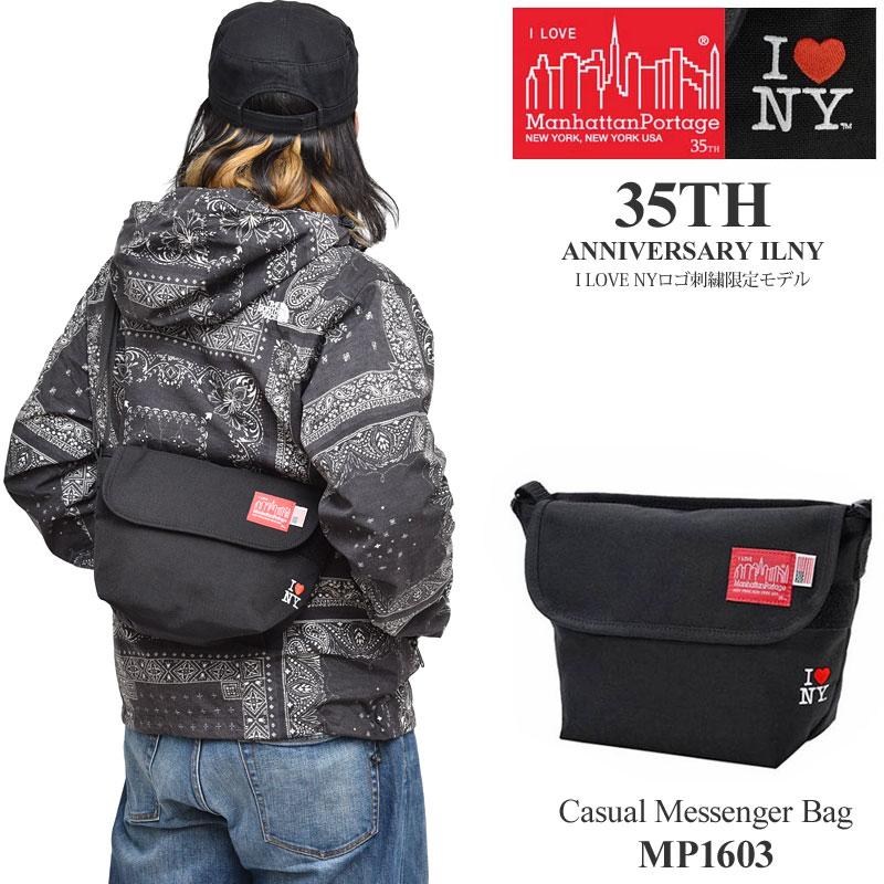 マンハッタンポーテージ ショルダーカジュアルメッセンジャーバッグ[ブラック](MP1603INY)Manhattan Portage35TH ANNIVERSARY ILNYMessenger Bagメンズ レディース【鞄】_1805ripe[M便 1/1]