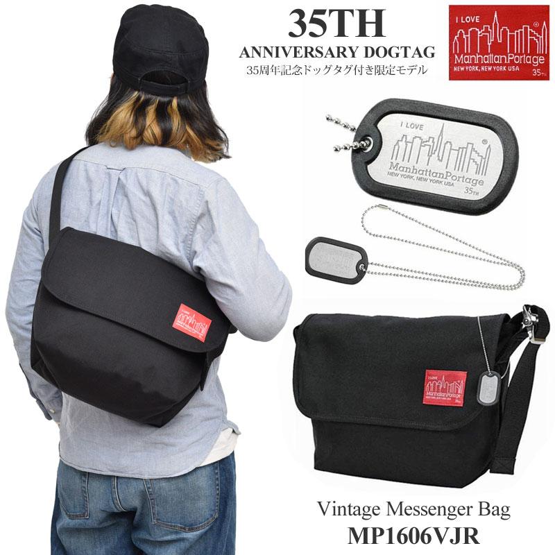 【正規取扱店】マンハッタンポーテージ  ヴィンテージメッセンジャーバッグ[ブラック](MP1606VJR) Manhattan Portage35TH ANNIVERSARY DOGTAGVintage Messenger Bag メンズ レディース【鞄】 1804ripe pt15