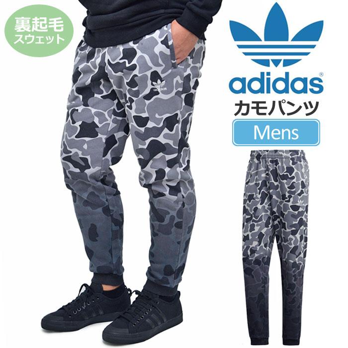 \最大500円OFFクーポン配布中/アディダス adidas オリジナルス カモパンツ[マルチカラー(グレーカモ)](FJD29/DH4808)Originals CAMO PANTS メンズ【服】_1810ripe