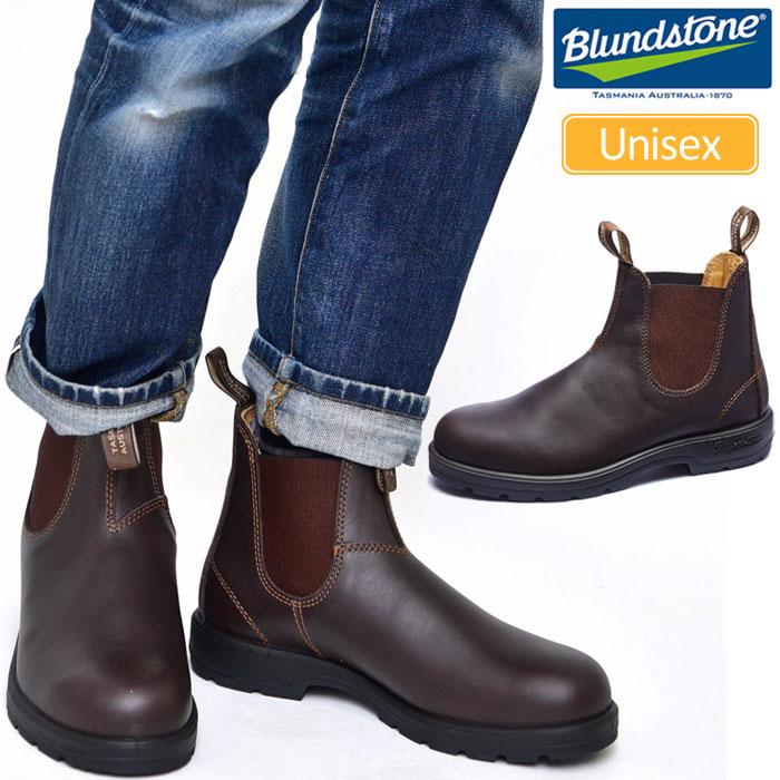 【正規取扱店】ブランドストーン Blundstone 550 クラシックコンフォート サイドゴアブーツ[ウォールナット](BS550292 22.5-28.5cm)CLASSIC COMFORT メンズ レディース【靴】 1810ripe
