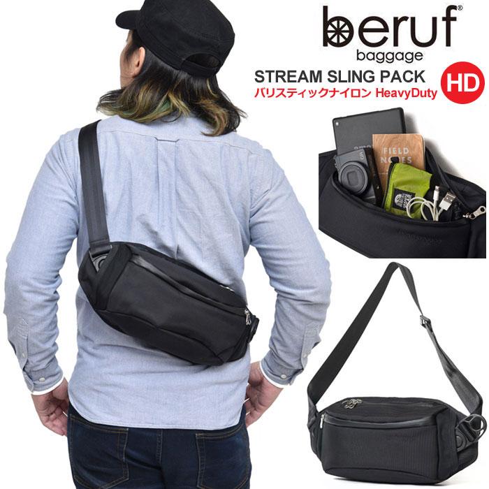 【正規取扱店】ベルーフバゲージ beruf baggage ストリーム スリングパック HD(4.5L)[ブラック](BRF-CF12-HD)STREAM SLING PACK HEAVY DUTY メンズ レディース【鞄】 wtb 1812ripe