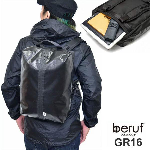 【正規取扱店】ベルーフ バゲージ リュック ゴーアウト16(16L)[ブラック](BRF-GR16)beruf baggage GO OUT 16 メンズ レディース【鞄】 1807ripe