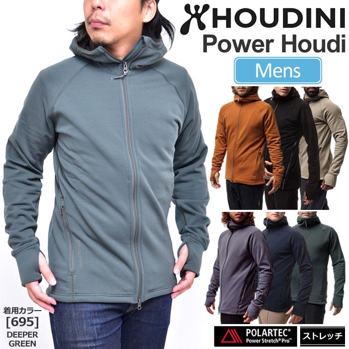 フーディニ HOUDINI フリース パワーフーディー[全10色](225984)M's POWER HOUDI メンズ【服】_1810ripe