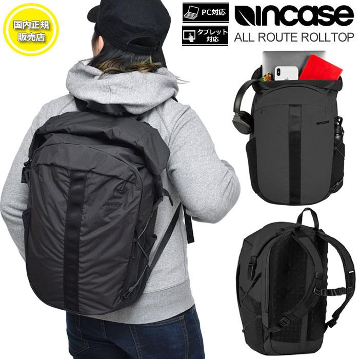 【正規取扱店】インケース Incase オールルートロールトップ[ブラック](INCO100418)ALL ROUTE ROLLTOP メンズ レディース【鞄】 1812ripe