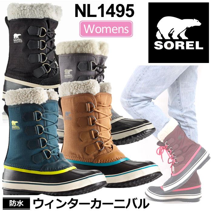 \最大5%OFF★月末月初は会員クーポン使えます/ソレル スノーブーツ ウィンターカーニバル[全4色](NL1495)SOREL WINTER CARNIVAL レディース【靴】_1808ripe