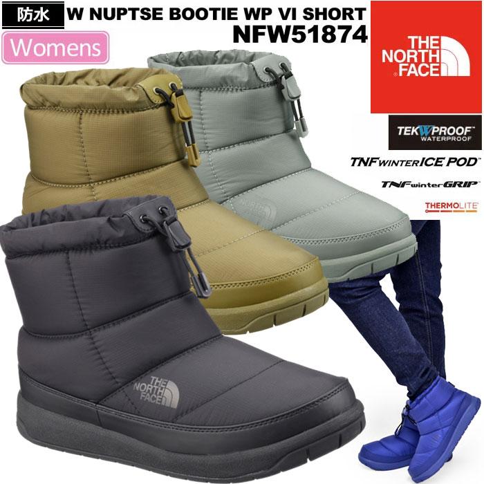 ノースフェイス THE NORTH FACE ウィメンズ ヌプシブーティ ウォータープルーフ6ショート [全4色](NFW51874)W NUPTSE BOOTIE WP VI SHORT レディース【靴】_1809ripe