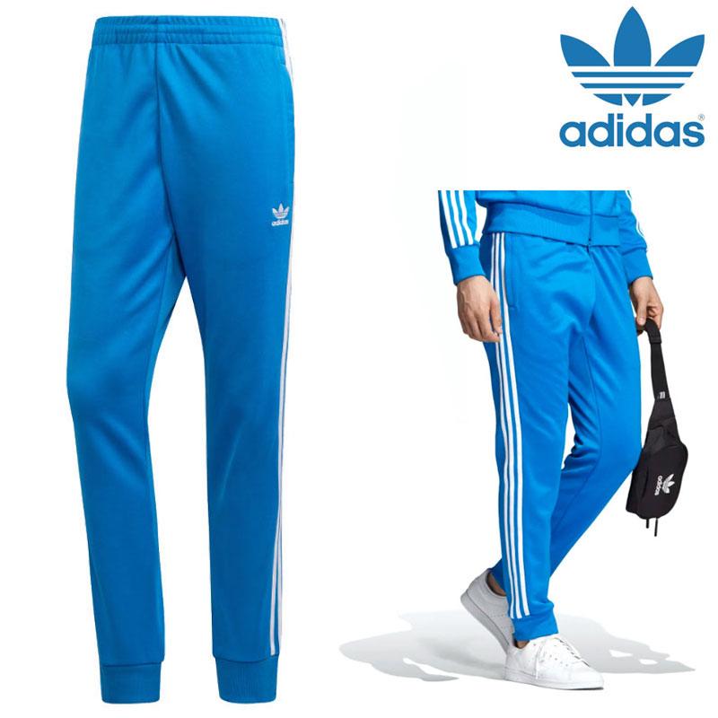 adidas pants colors
