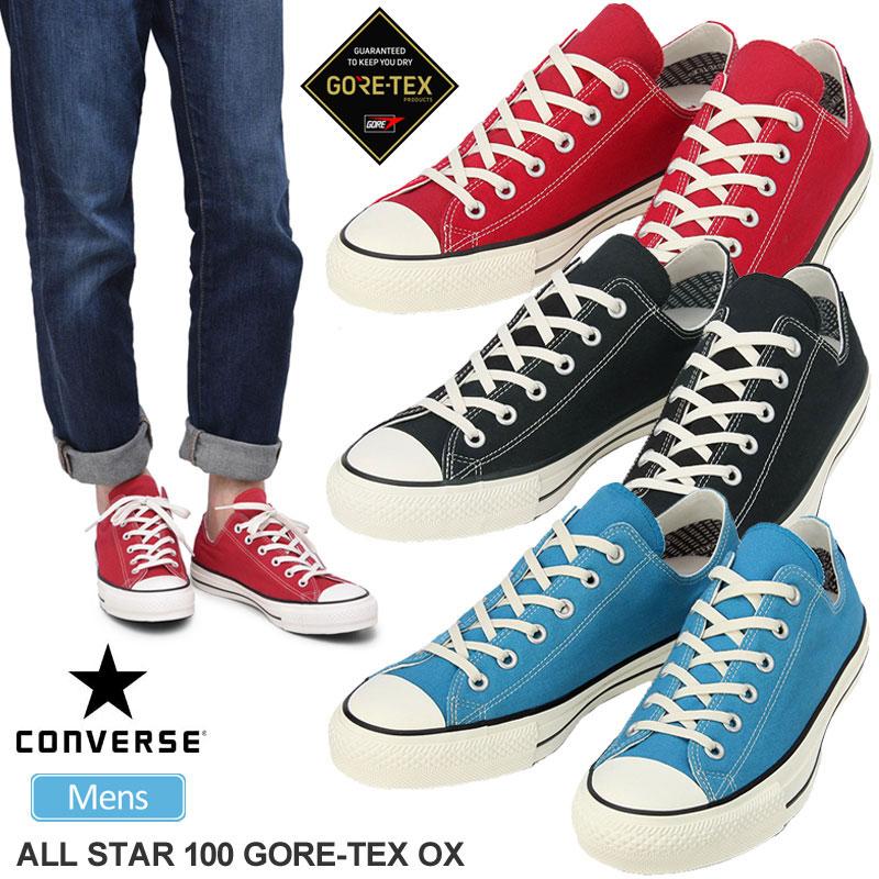 【正規取扱店】コンバース スニーカー CONVERSE オールスター100 ゴアテックス オックス[全3色](25.5-29cm)(100周年記念モデル)ALL STAR 100 GORE-TEX OX メンズ【靴】 snk 1905ripe