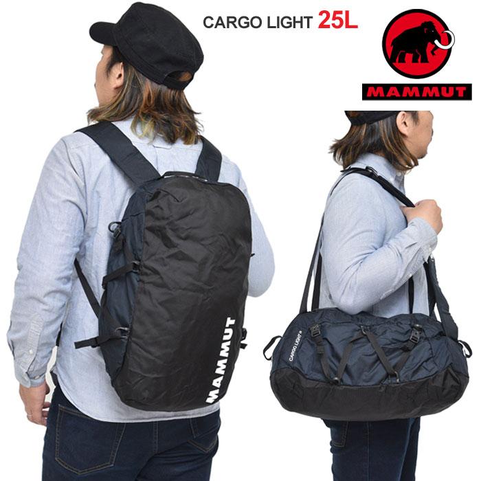【正規取扱店】マムート ダッフルバッグ MAMMUT カーゴライト25(25L)[ブラック](2520-03881)CARGO LIGHT25 メンズ レディース【鞄】 1904ripe