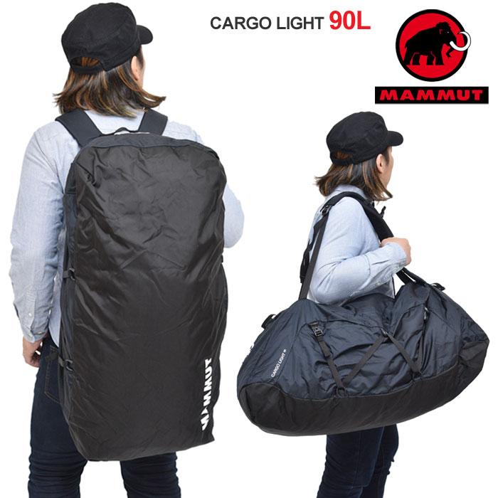 マムート ダッフルバッグ MAMMUT カーゴライト90(90L)[ブラック](2520-03881)CARGO LIGHT90 メンズ レディース【鞄】_1904ripe