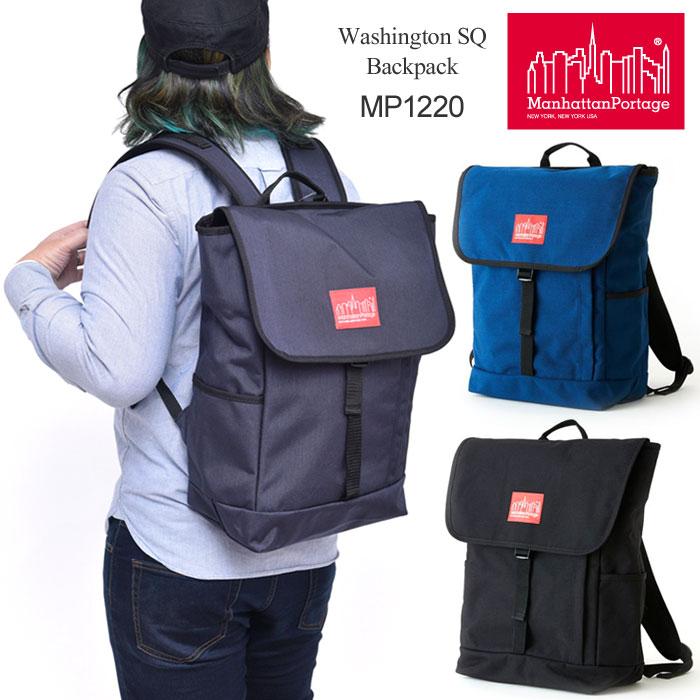 【正規取扱店】マンハッタンポーテージ リュック Manhattan Portage ワシントンスクエアバックパック[全3色](MP1220)Washington SQ Backpack メンズ レディース【鞄】 bpk 1902ripe