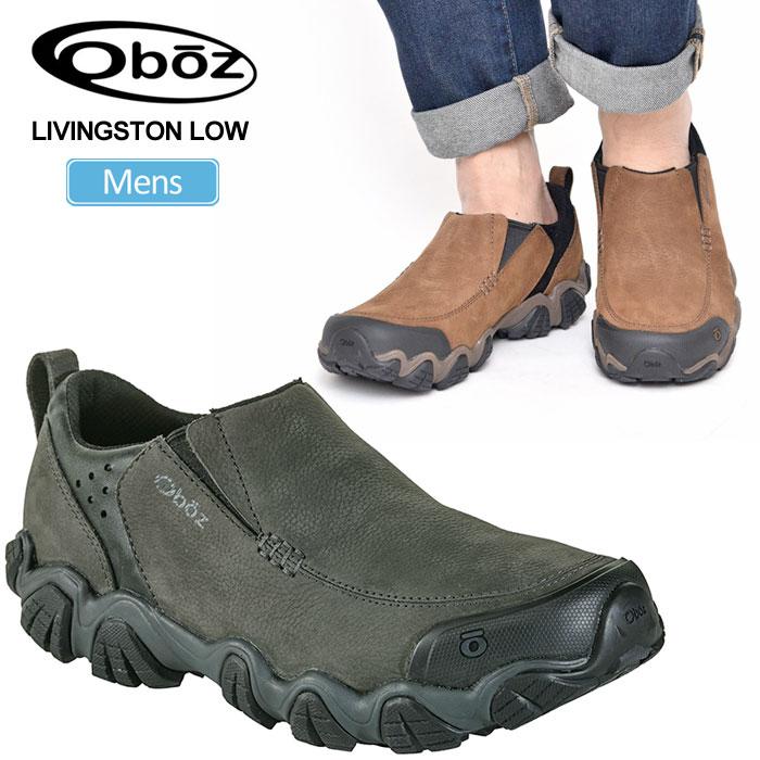 【正規取扱店】オボズ トレッキングシューズ Oboz リビングストンロー(リヴィングストン)[全2色](80601 26-28cm)LIVINGSTON LOW メンズ【靴】 1904ripe